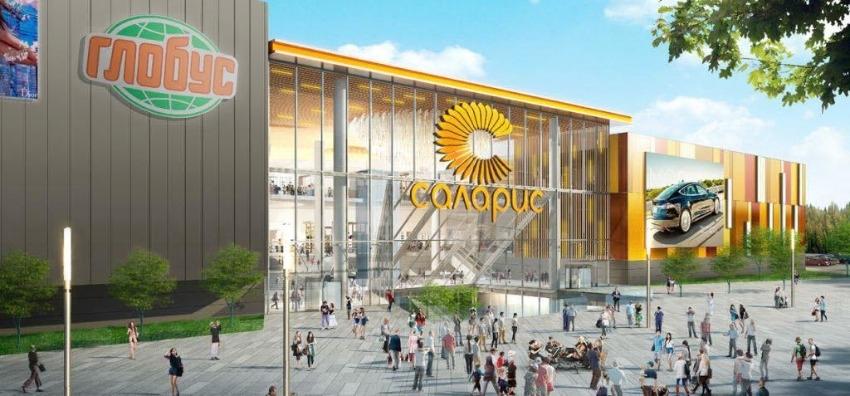 Утвержден проект МФК рядом с метро «Саларьево» в Москве