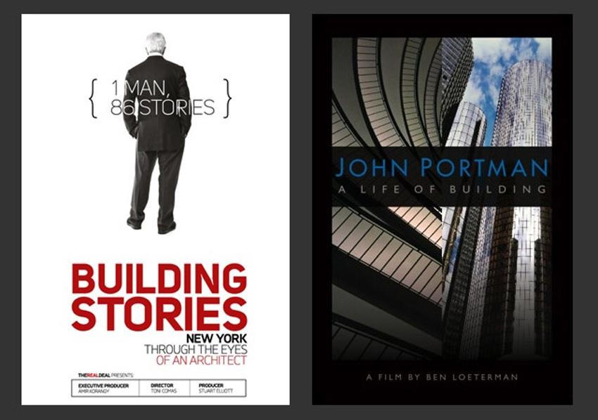 фильм об архитектуре