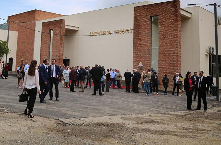 Возле Тбилиси открылся современный центр культуры