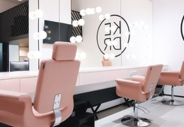 BEAUTY BAR KEDR